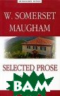 W. Somerset Mau