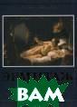 Эрмитаж (подаро чное издание) М ихаил Пиотровск ий Стильно офор мленное подароч ное издание, пр едставляющее со бой богато иллю стрированный ал ьбом в суперобл