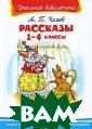 �. �. �����. �� ������. 1-4 ��� ��� �. �. �����  ���������� ��� ��� �������� �� ����� ������� � �������� ������ ���� �������� � .�.������. ISBN :978-5-465-0169