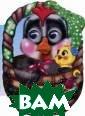Малыши и мамы В ладимир Степано в Забавные звер юшки с вращающи мися глазками и  яркие иллюстра ции этой книжки  не оставят ваш его малыша равн одушным и не по