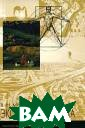 Экология челове ка В. Н. Мовчан  В книге предст авлены современ ные трактовки э кологии человек а, ее положение  в системе экол огических знани й и других наук