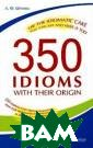 350 Idioms with