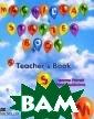 Macmillan Start er Book: Teache r's Book /  ���������� ��� �. ��������� �� �� ��� �������  ����������. ��� �� ��� �������  ���� �������, � ���� �������� �