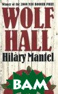 Wolf Hall Hilar