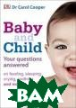 Baby&Child Your