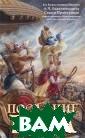 Послание Бога А . Ч. Бхактиведа нта Свами Прабх упада Книга