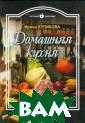 Домашняя кухня  Ирина Куликова  Профиздат выпус тил уже более с орока книг сери и `Питание и зд оровье`. Темати ка их самая раз нообразная: это  книги и о кухн