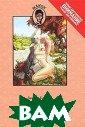Секс в саду кам ней Дмитрий Гор шков Роман в ра ссказах `Секс в  саду камней` о тличается от вс его, что вы чит али раньше, так  же, как Япония  отличается от