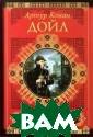 Записки о Шерло ке Холмсе Артур  Конан Дойл Сер ия `ДЕТЕКТИВНЫЙ  КЛУБ` представ ляет коллекцию  книг о приключе ниях выдающегос я сыщика-консул ьтанта. Помимо