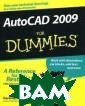 AutoCAD 2009 Fo