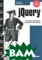 jQuery. ������� �� �����������  �� ������������  JavaScript ���  ����, ������ � �� ������� ���� �������� �����  �������� � ���� ������ �������� ��� �� jQuery -