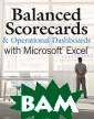 Balanced Scorec