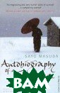 Autobiography o