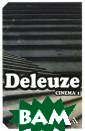 Cinema 1 Gilles