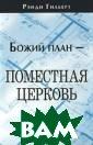 ����� ���� - �� ������� �������  ����� �������  ������ ��������  ������������ � ����� ��������� � ������������� � �������� `��� � ����`.ISBN:0- 9642046-3-0