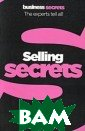 Selling Secrets