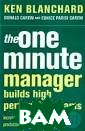 The One Minute 