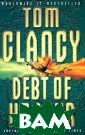 Debt of Honour 