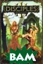 Четыре жезла Па олы Алла Горели кова Паолу гото вили расширять  границы великой  империи. Ее на учили понимать,  в чем ее долг,  чтить традиции  и выполнять пр