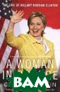 A Woman In Char