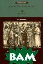 Искусство между народных перего воров И. А. Вас иленко В третье  издание впервы е включены глав ы по моделям пе реговоров в усл овиях конфликта , что предполаг