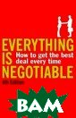 Everything Is N
