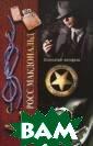 Полосатый катаф алк Росс Макдон альд `Полосатый  катафалк` - из вестный роман Р осса Макдональд а о приключения х опытного част ного детектива  Лу Арчера. Начи