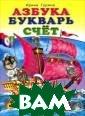 ������. ������� . ���� ����� �� ���� ������ ��� ����� ��������� ��� ����������� ����� ����� ���  ������� `����� �. �������. ��� �`.ISBN:978-5-7 833-0955-7