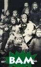 Жила-была одна  баба Андрей Сми рнов В книге оп убликован литер атурный сценари й фильма «Жила- была одна баба» , написанный из вестным российс ким режиссером