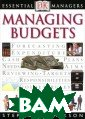 Managing Budget