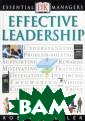 Effective Leade