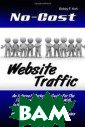 No-Cost Website