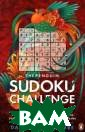The Penguin Sud oku Challenge:  Volume 2 David  J. Bodycombe Su doku (soo-doh-k oo) is a 9x9 lo gic puzzle to s uperheat the ve ry core of your  brain and to c