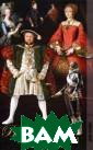 Временщики и фа воритки XVI, XV II и XVIII стол етий К. Биркин  Во многих миров ых исторических  событиях кроме  ненависти, зло бы и зависти ог ромную роль игр