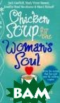 Chicken Soup fo