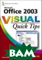 Microsoft� Offi