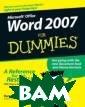 Word 2007 For D ummies® Dan Goo kin Word 2007 F or Dummies® ISB N:9780470036587