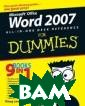 Word 2007 All–i