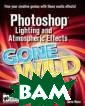 Photoshop Light