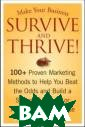 Make Your Busin