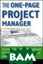 The One–Page Pr