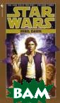 Rebel Dawn (Sta