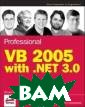 Professional VB