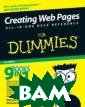 Creating Web Pa