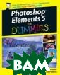 Photoshop® Elem