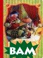 Пудель Самуил М аршак Красочно  иллюстрированно е издание позна комит детей со  стихотворением  Самуила Яковлев ича Маршака `Пу дель`. Для дете й дошкольного в