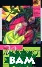 Улыбка вечности  Пер Лагерквист  288 с.<p>В эту  книгу вошли по вести и рассказ ы позднего, экз истенциалистско го периода твор чества Лагеркви ста, относящего