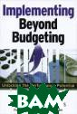 Implementing Be