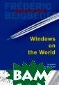 Windows on the  World Фредерик  Бегбедер Спустя  год после тера кта, уничтоживш его Всемирный т орговый центр в  Нью-Йорке, Фре дерик Бегбедер  мучительно ищет