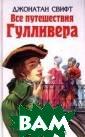 ��� �����������  ��������� ���� ���� ����� ISBN :978-5-699-1779 2-9